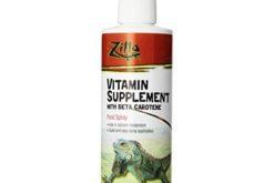 Vitamin ZIlla