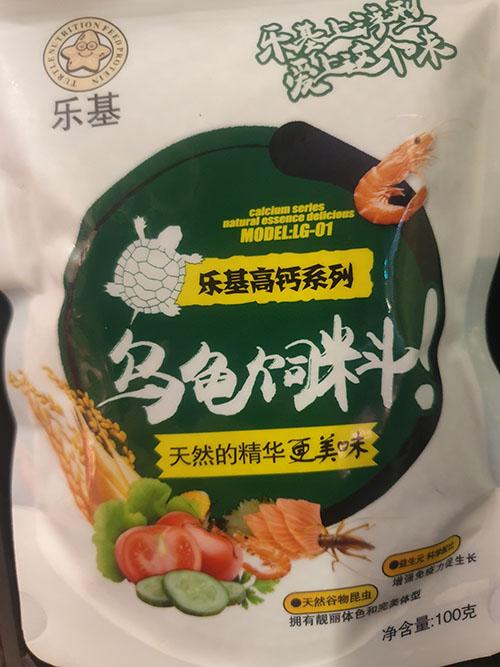 Thức ăn rùa nước hãng Nomoy