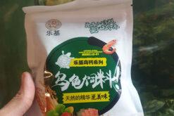 Ảnh Thức ăn rùa nước hãng Nomoy